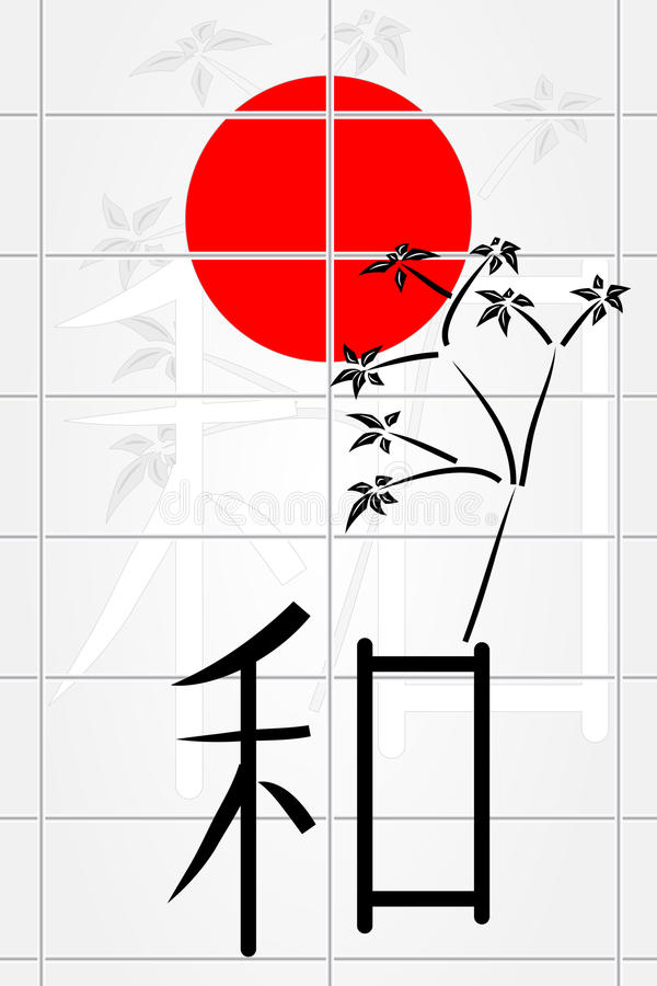Download Ikebana With Sun And Ideogram Stock Photo - Image: 10509770