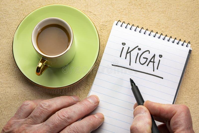 Ikigai - ein Grund f?r Sein stockbilder