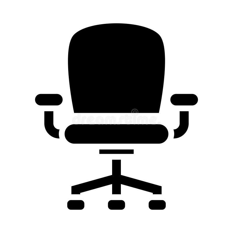 Ikona glifu kółka obrotowego — izolacja grafiki Styl w prostej koncepcji biznesowej i biurowej w formacie EPS 10 elementów glifow ilustracja wektor