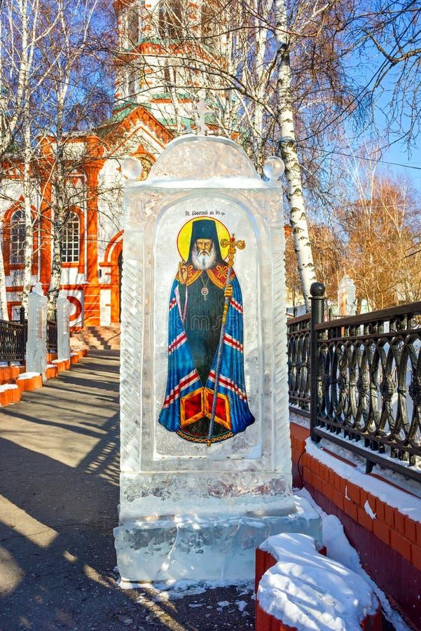 Ikona lód obrazy royalty free