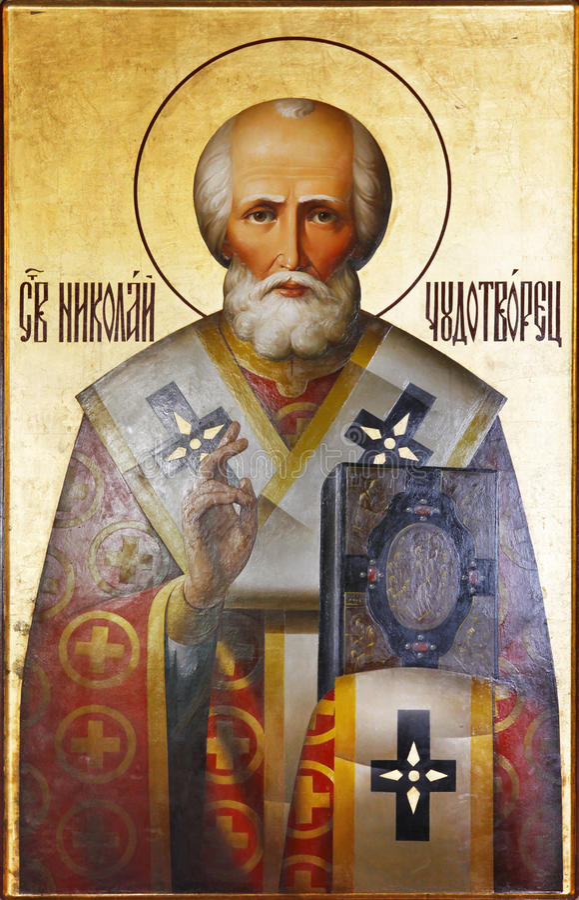 Ikona St Nicholas obrazy royalty free