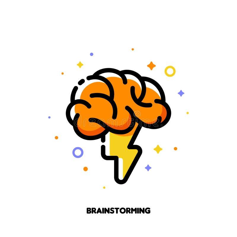 Ikona z ludzkim mózg i błyskawicą dla brainstorming techniki ilustracja wektor