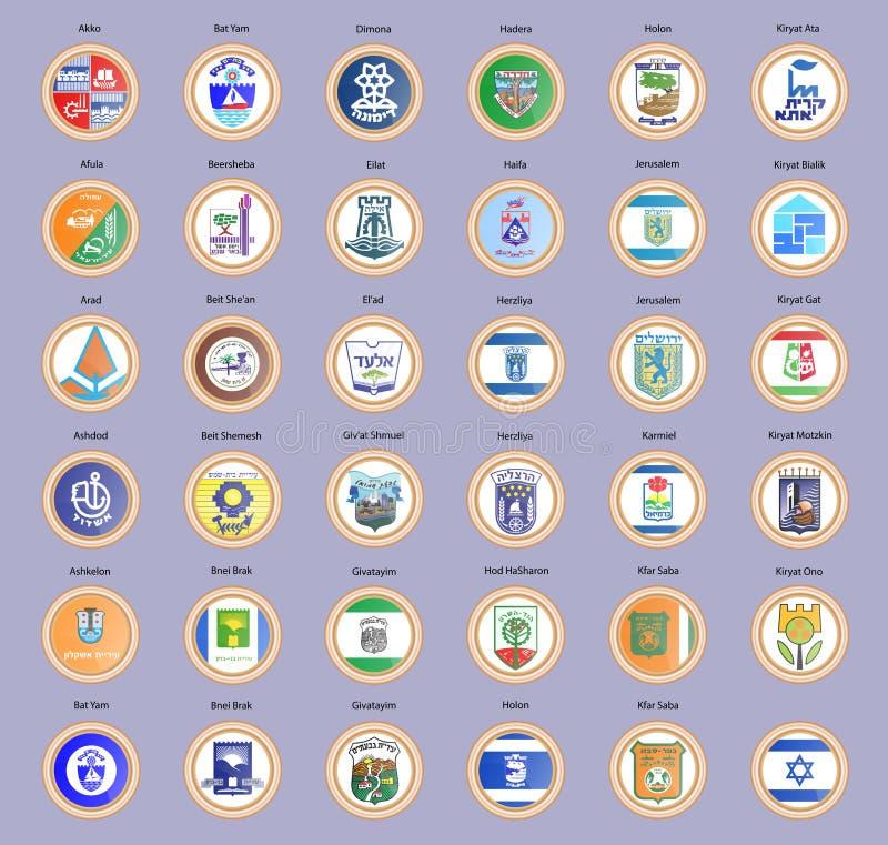 ikona zestaw wektora Miasta i regiony Izrael flagi ilustracja wektor