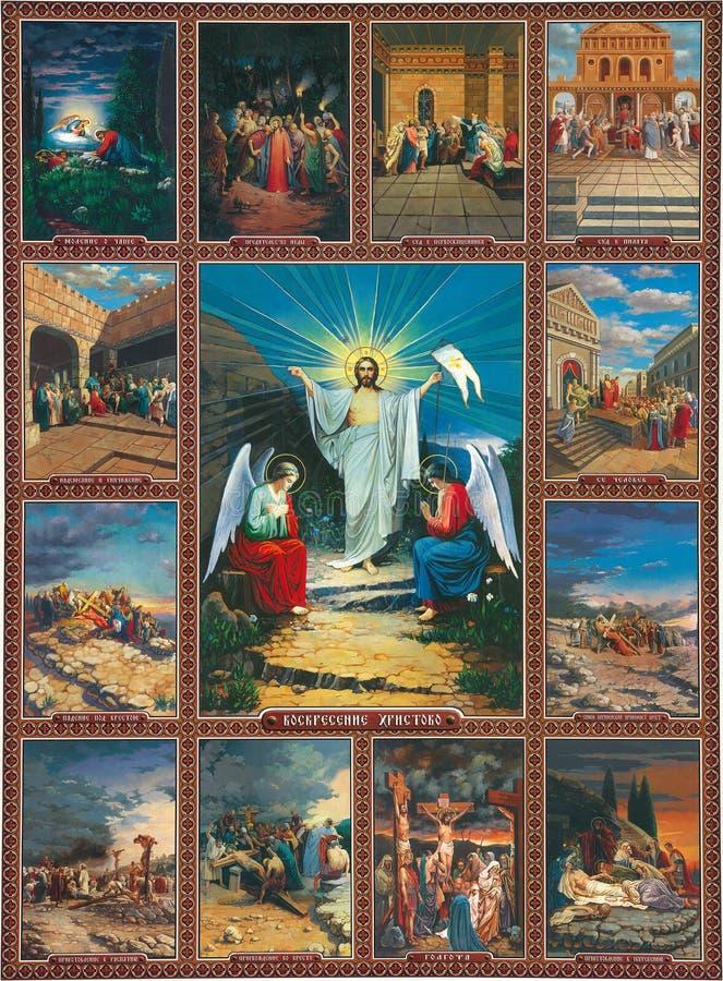 Ikone der Auferstehung von Jesus Christ lizenzfreie stockfotos