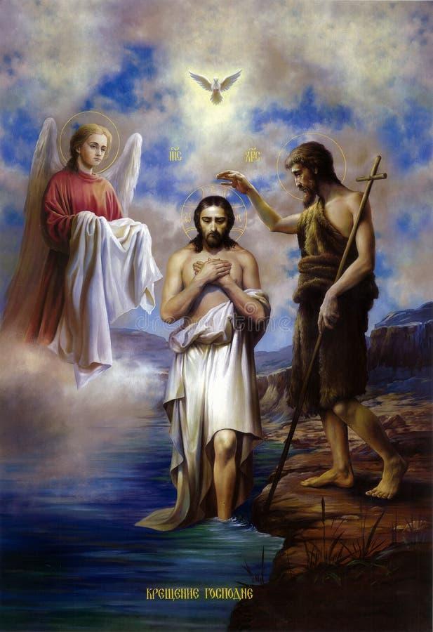 Ikone der Taufe von Jesus Christ stockbilder