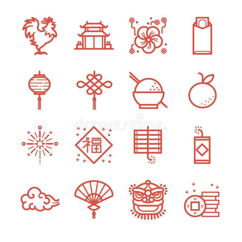Ikonen des Chinesischen Neujahrsfests eingestellt stock abbildung