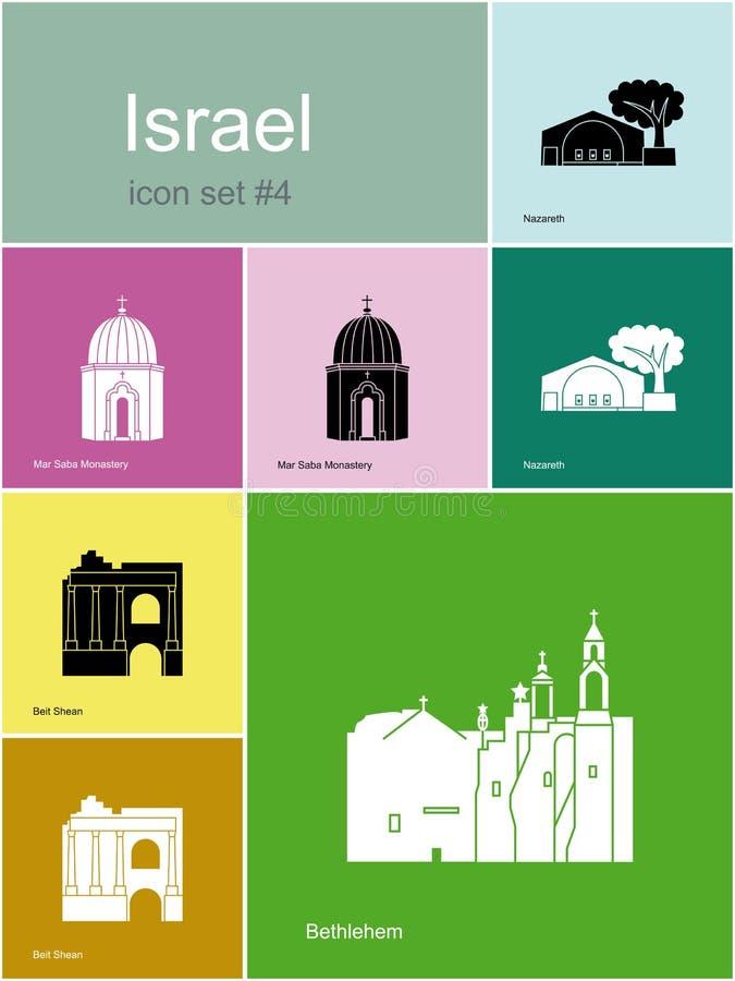 Ikony Izrael ilustracja wektor