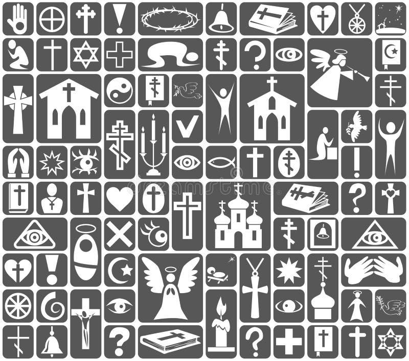 Ikony religia ilustracja wektor