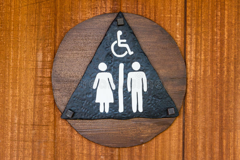 Ikony toaleta. obraz stock