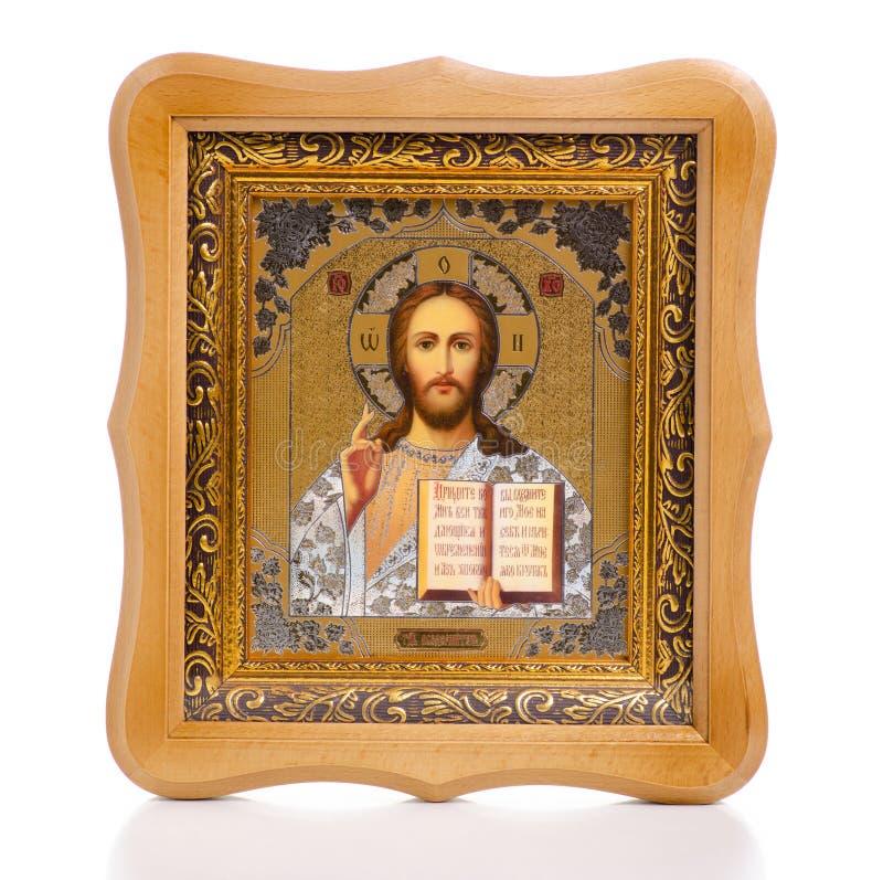 Ikony wiary biblia obraz royalty free