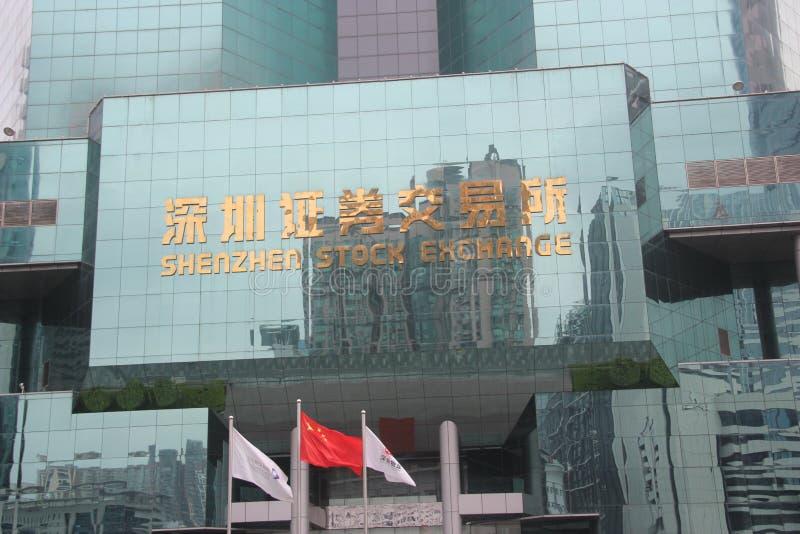 Il ¼ ŒAsia di Œchinaï del ¼ di Exchangeï delle azione di Shenzhen immagine stock libera da diritti