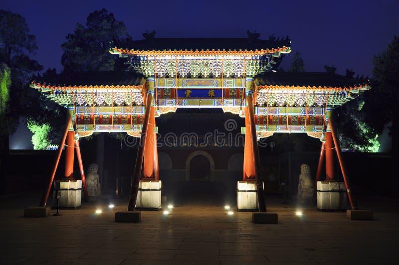 Il archway ornamentale della notte fotografia stock libera da diritti