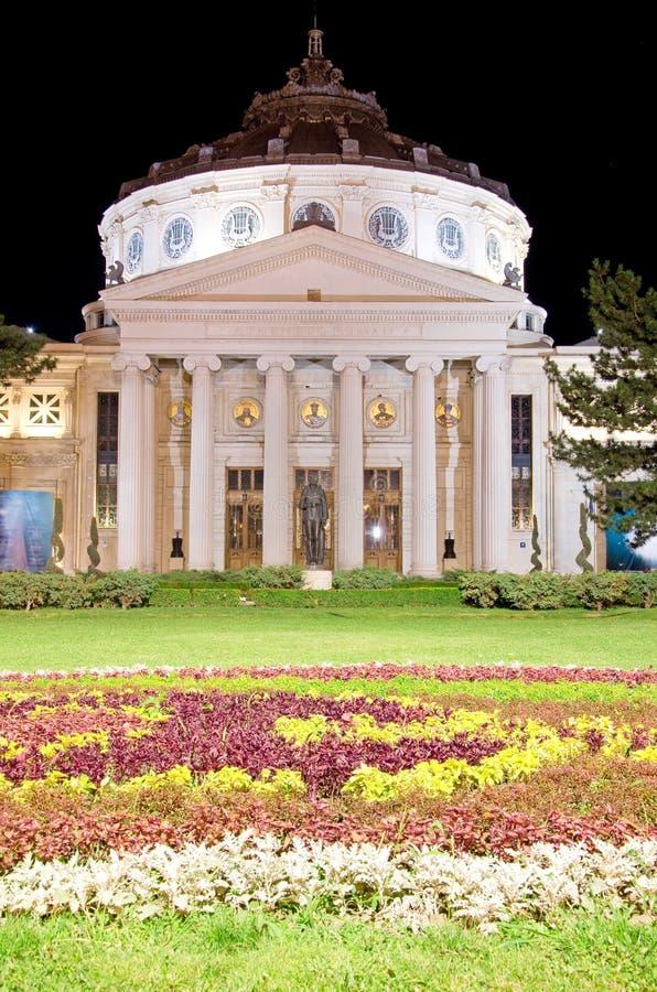 Il Athenaeum rumeno entro la notte fotografie stock