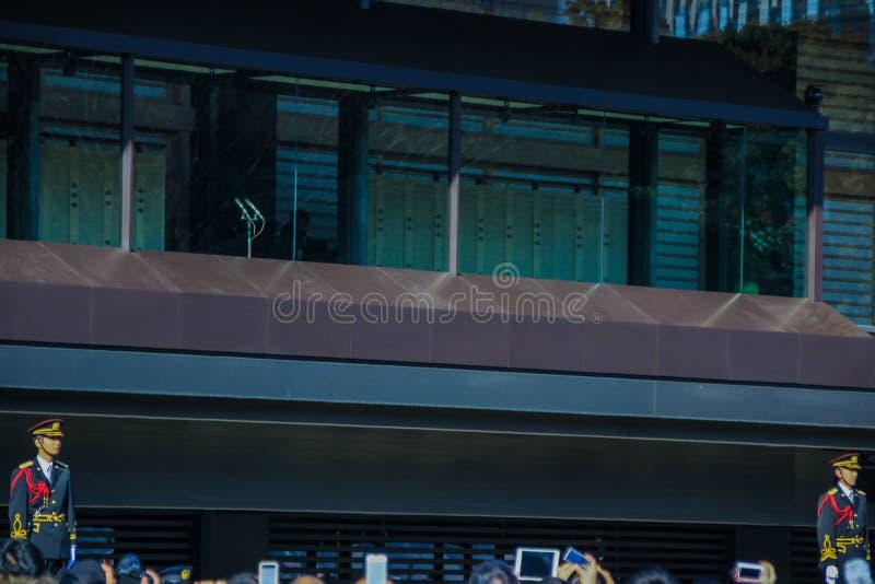 Il balcone vuoto dove membri dei congrats della famiglia imperiale la gente nel quadrato immagini stock