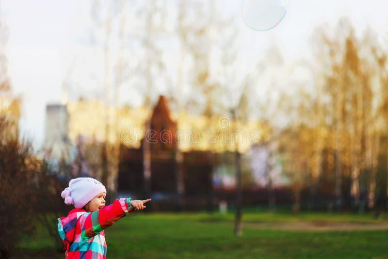 Il bambino felice fotografia stock libera da diritti