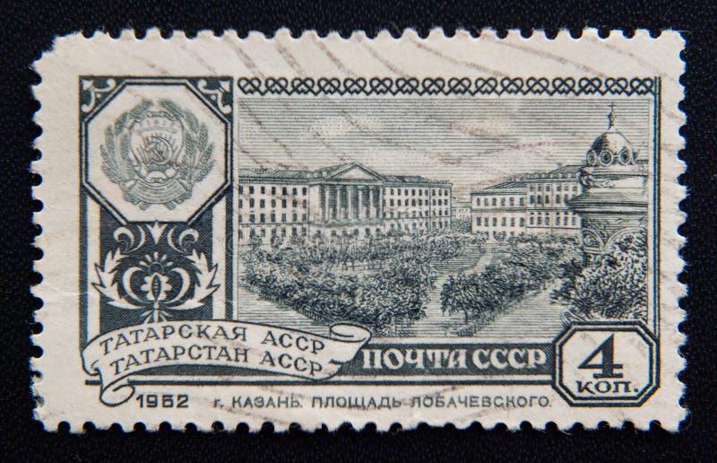 Il bollo dell'URSS mostra il quadrato di Lobachevsky a Kazan Circa 1962 immagini stock