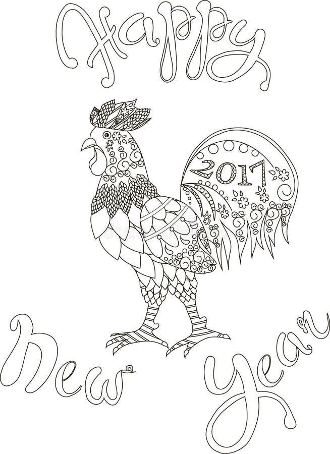 Il buon anno dell'iscrizione, zentangle ha stilizzato il gallo, 2017, disegnato a mano in bianco e nero royalty illustrazione gratis