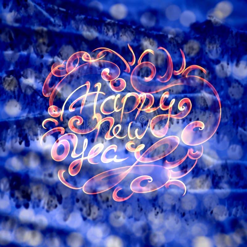 Il buon anno esprime l'iscrizione scritta con la fiamma o il fumo del fuoco sul fondo leggero vago del bokeh illustrazione vettoriale