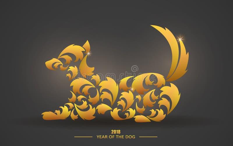 Il cane è il simbolo del nuovo anno cinese 2018 Progetti per le cartoline d'auguri di festa, i calendari, le insegne, manifesti L illustrazione di stock