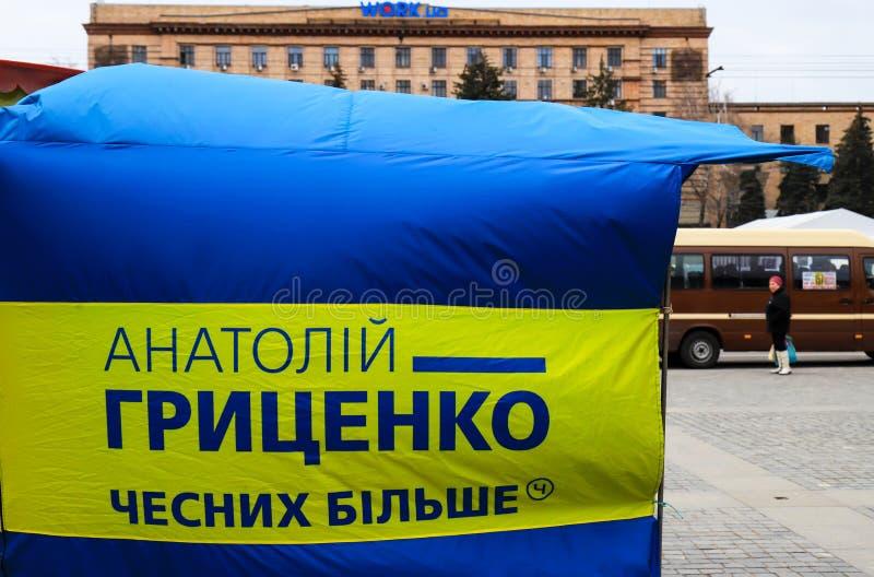 Il cartellone elettorale di un candidato alla presidenza con l'iscrizione - Anatoly Gritsenko, onesto più, appende nel centro di immagini stock libere da diritti