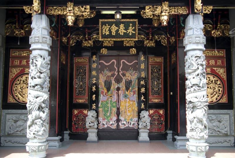 Il clan cinese alloggia l'entrata fotografie stock