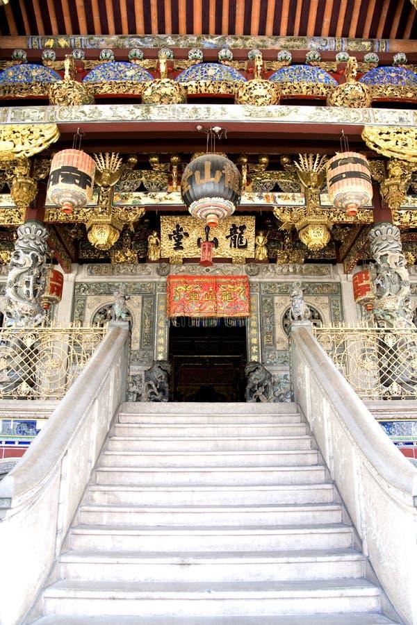 Il clan cinese decorativo alloggia l'entrata immagini stock