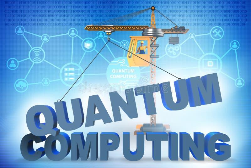 Il concetto di computazione di quantum - rappresentazione 3d fotografia stock