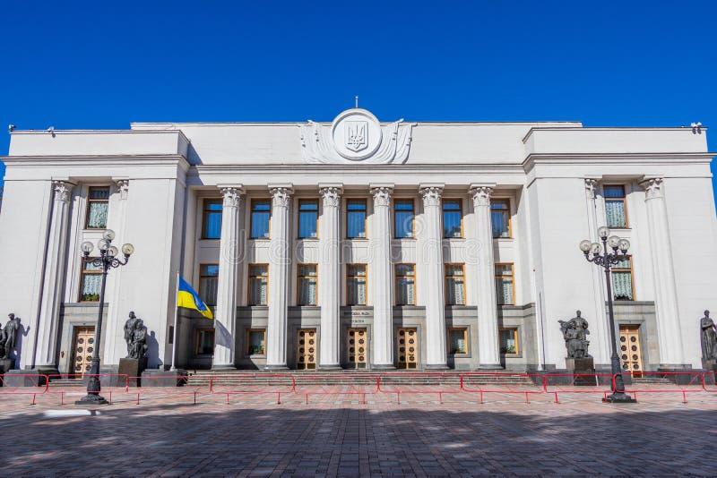 Il Consiglio supremo dell'Ucraina, Ucraina, Kiev 06 11 2018 fotografia stock libera da diritti
