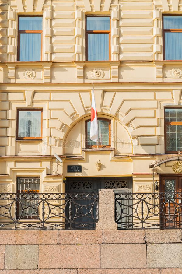 Il consolato generale del Giappone in San Pietroburgo, Russia - costruzione all'argine del fiume di Moika immagini stock libere da diritti