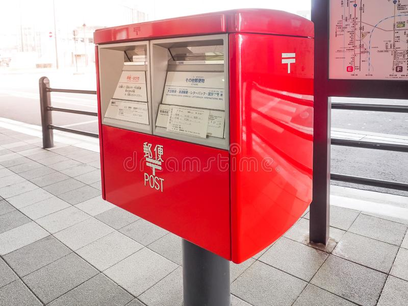 Il contenitore rosso di posta sul sentiero per pedoni in via di Nagoya può essere dovunque nella comunità di costruzione fotografia stock