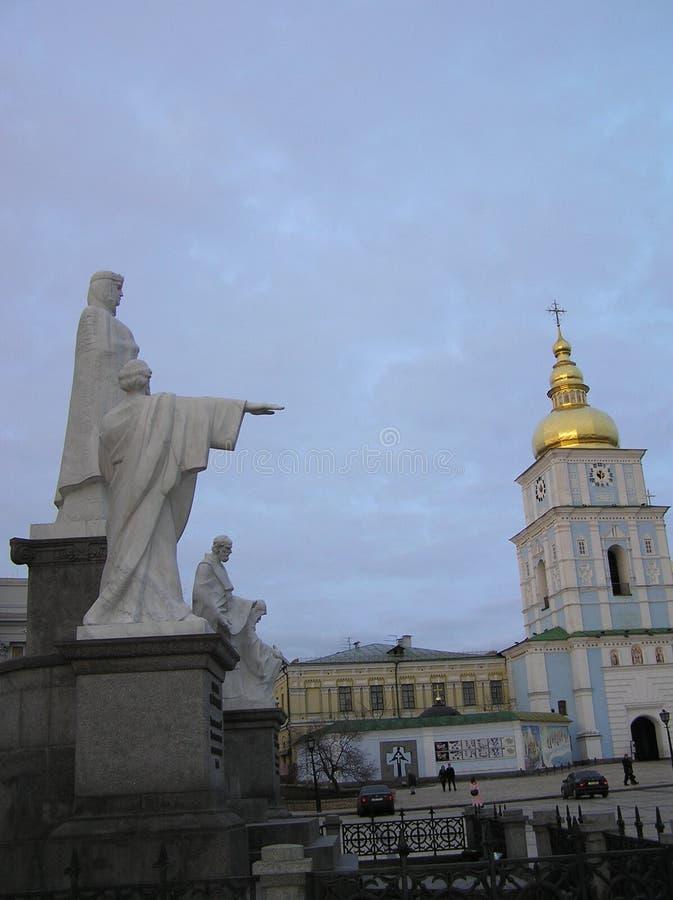 Il cuore dell'Ucraina è Kiev antica fotografie stock libere da diritti