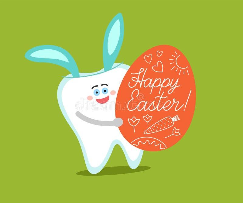 Il dente con le orecchie del coniglietto tiene un uovo con i saluti Pasqua felice illustrazione vettoriale