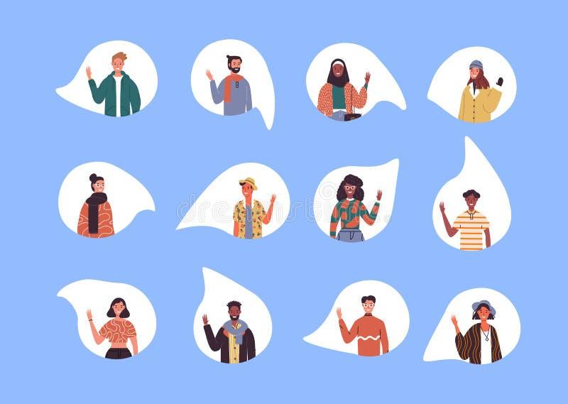 Il diverso insieme sociale dei giovani della cultura ha isolato royalty illustrazione gratis