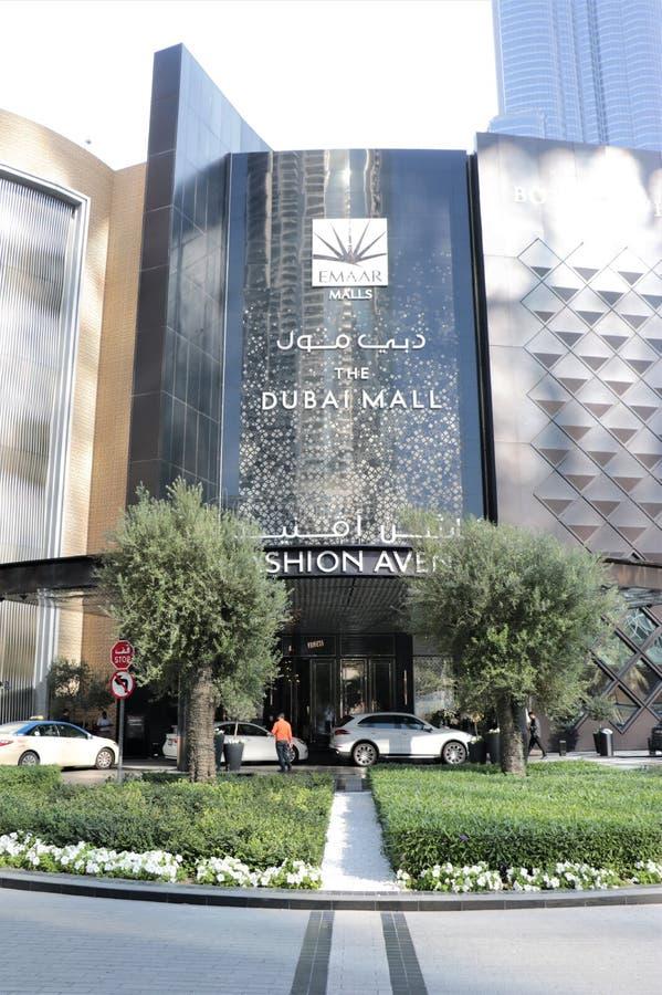 Il Dubai Mall immagine stock libera da diritti