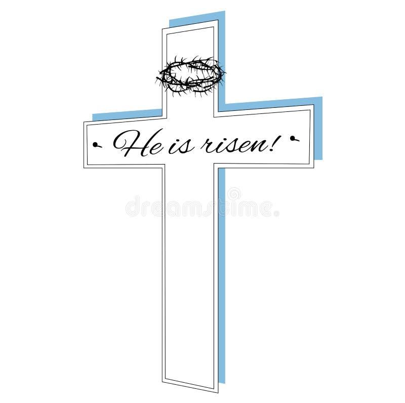 Il est levé avec l'épine sur la croix illustration de vecteur