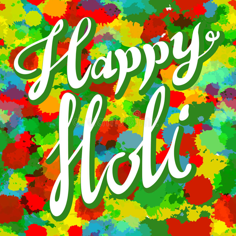 Il festival di molla felice di Holi dei colori che accolgono il fondo di vettore con la pittura variopinta volumetrica realistica illustrazione di stock