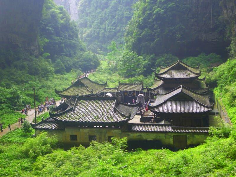 Il film di Zhang Yimou  fotografia stock