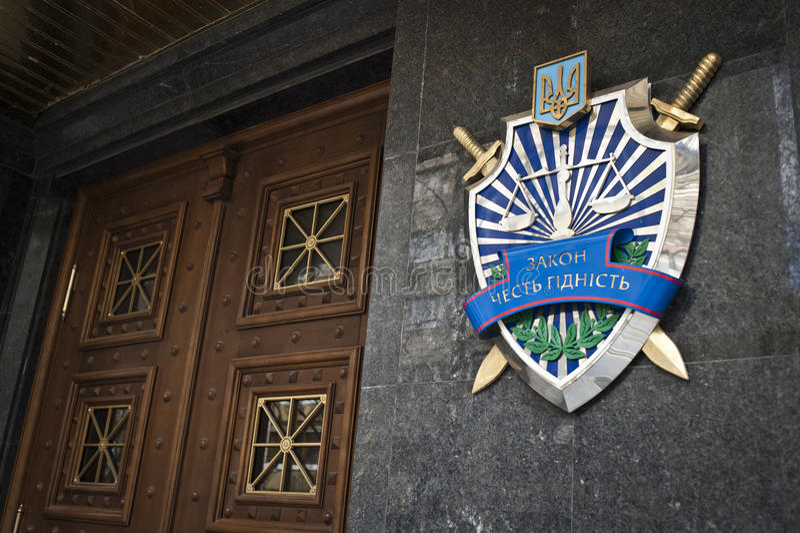 Il generale Prosecutor dell'Ucraina fotografie stock