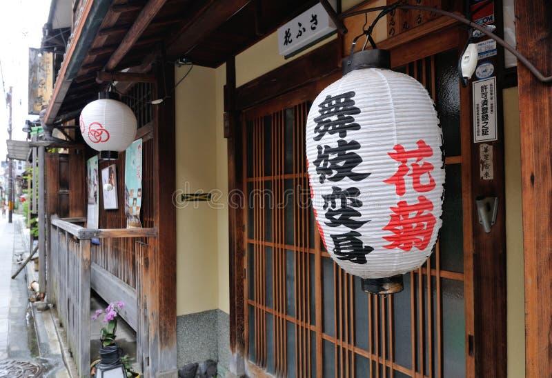 Il Giappone Osaka Lanterns immagine stock libera da diritti