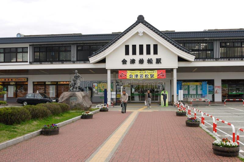 Il Giappone: Stazione di Aizuwakamatsu fotografia stock