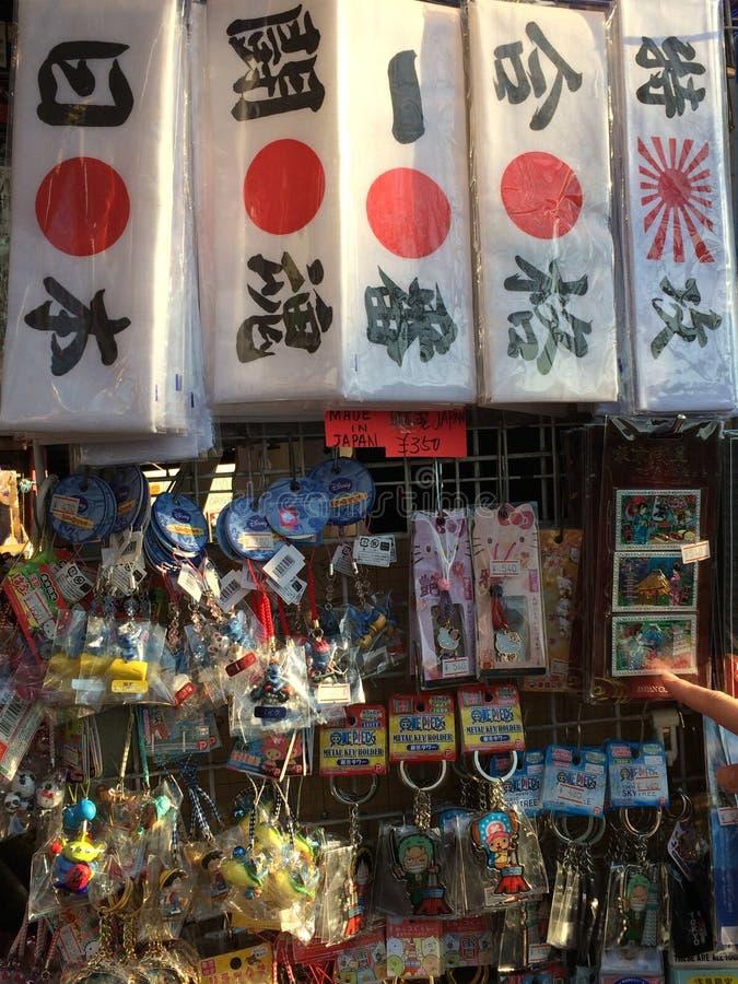 Il giapponese gioca gli espedienti e i keychains immagini stock