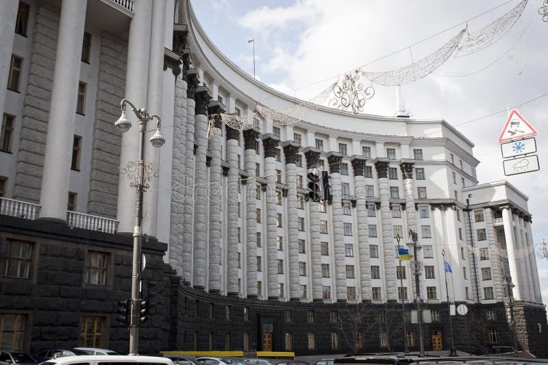 Il Governo dei ministri dell'Ucraina immagini stock