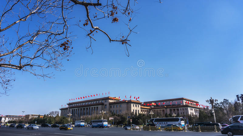 Il Great Hall of the People a Pechino immagini stock