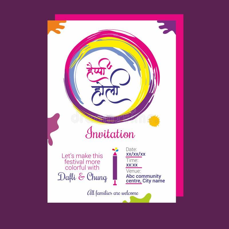 Il holi felice invita il modello della carta sul festival indiano illustrazione vettoriale