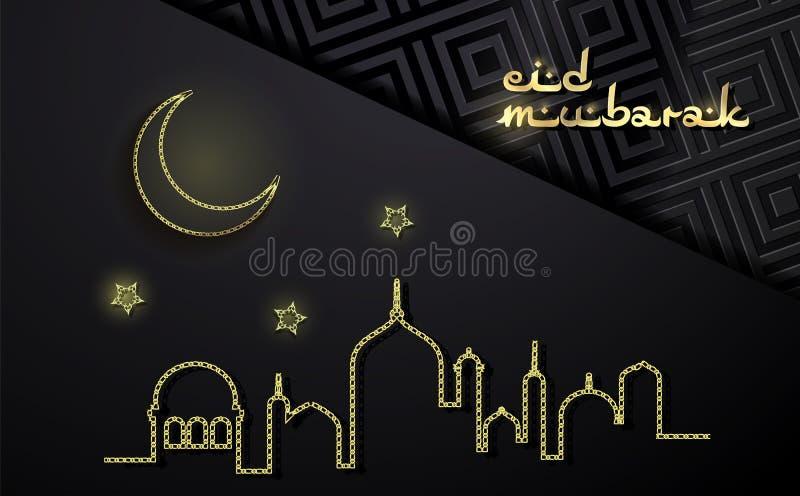 Il kareem del Ramadan con lussuoso dorato crescen, vectorn decorato islamico della cartolina d'auguri del modello royalty illustrazione gratis