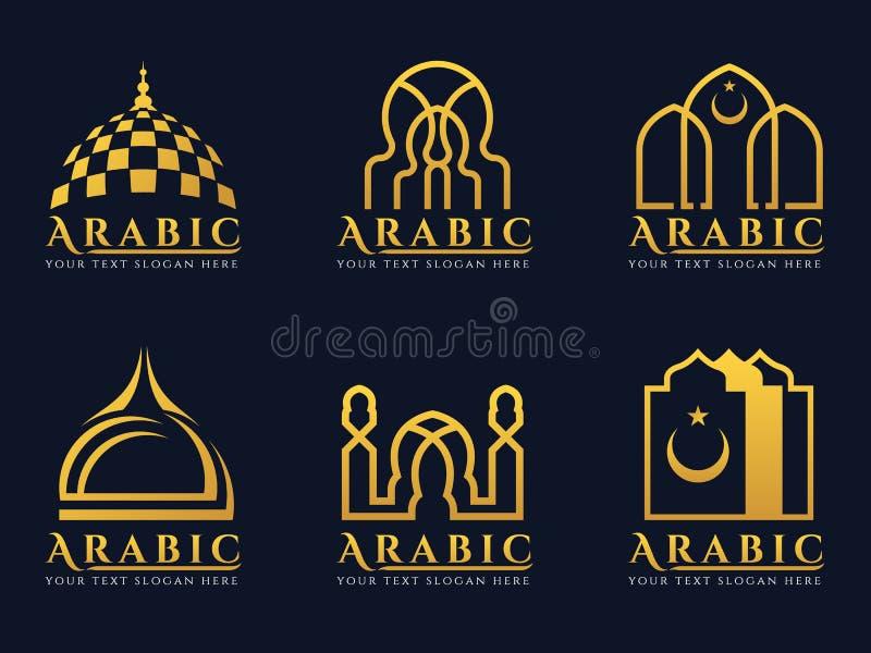 Il logo arabo di arte dell'architettura delle porte e della moschea dell'oro vector la progettazione stabilita illustrazione vettoriale