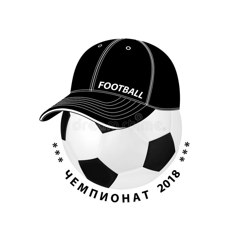 Il logo del campionato 2018 di calcio Illustrazione di vettore isolata su priorità bassa bianca royalty illustrazione gratis