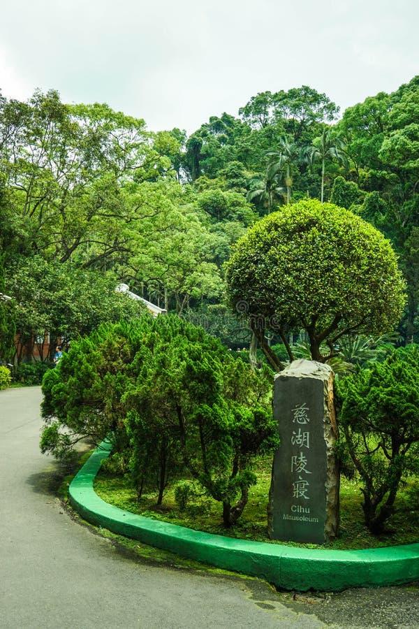 Il mausoleo di Chiang Kai-shek in Cihu, città di Taoyuan, Taiwan immagine stock libera da diritti