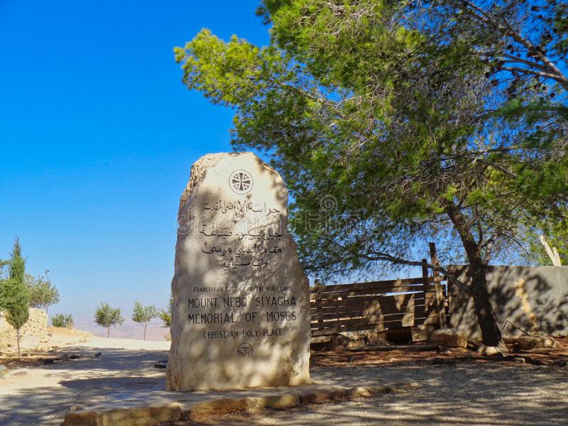 il memoriale di Mosè nel Giordano immagini stock