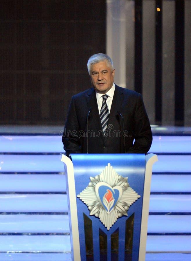 Il ministro degli affari interni della Federazione Russa Vladimir Kolokoltsev alla cerimonia di assegnazione dei vincitori del wa immagini stock libere da diritti